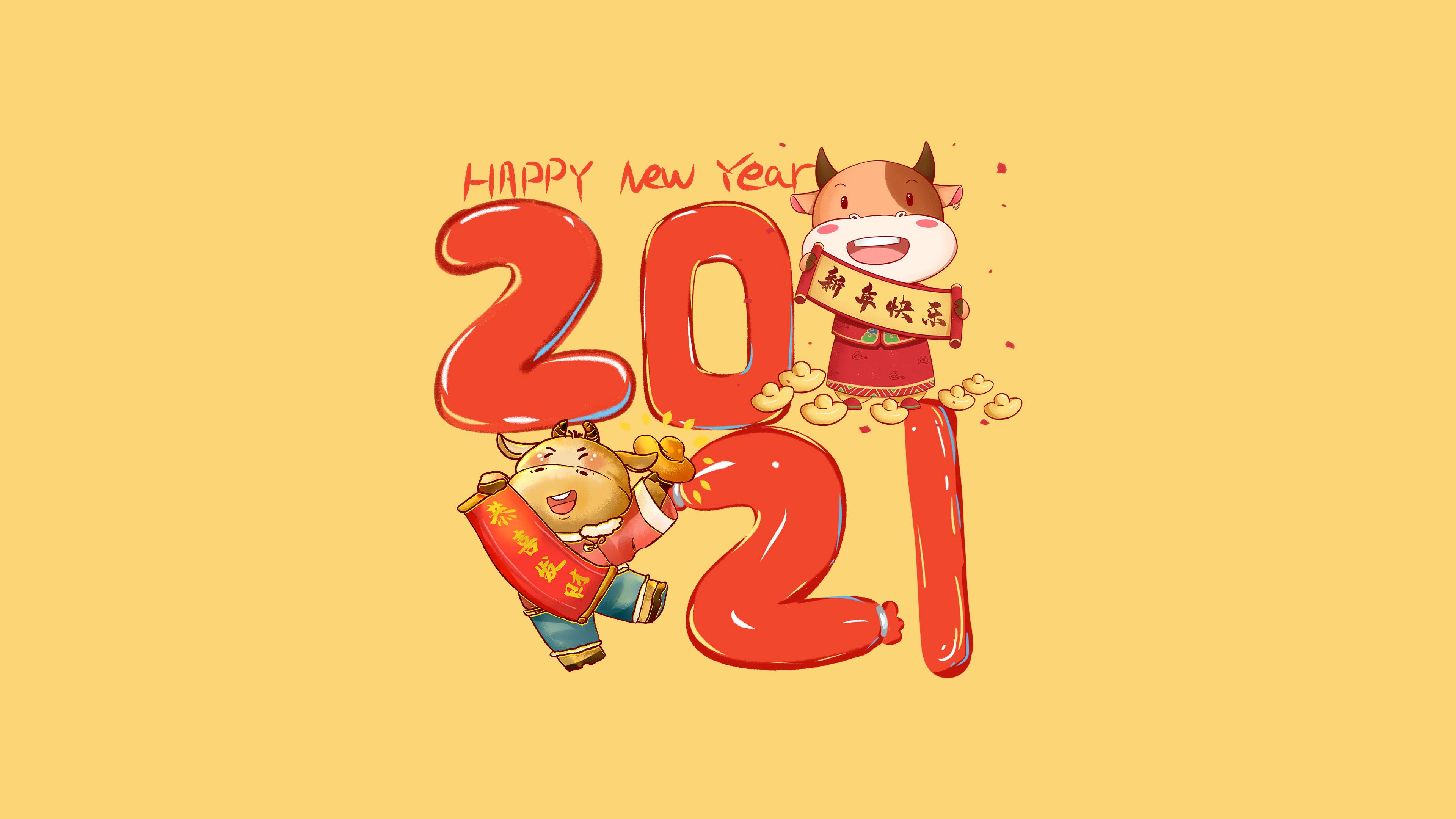 节日美图,春节,2021,农历新年,牛年,恭喜发财